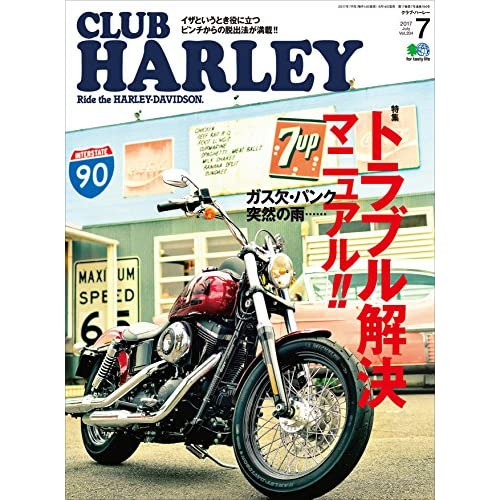 CLUB HARLEY (クラブハーレー)2017年7月号 Vol.204[雑誌]