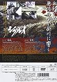 シグルイ 2 [DVD]
