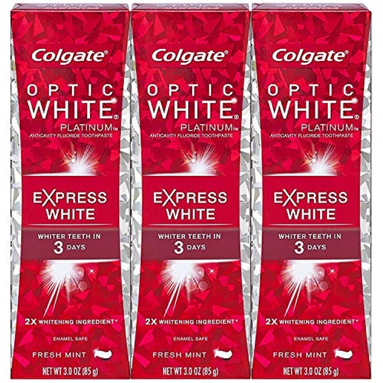 やる冷蔵庫エスカレーターColgate オプティックホワイトプラチナエクスプレス白の歯磨き粉、フレッシュミント3オズ(3パック)