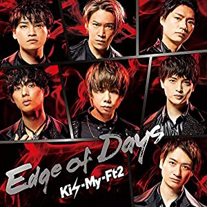 「Kis-My-Ft2」