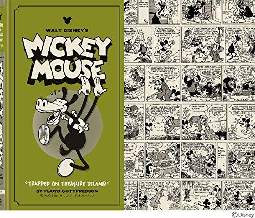 ミッキーマウス ヴィンテージ コミックVOL.2 (フロイド・ゴットフレッドソン・ライブラリー)の詳細を見る