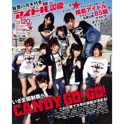 LIVEアイドル図鑑 vol.3 (OAK MOOK)