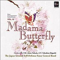 ニュー・アレンジ・コレクション Vol.12 歌劇「蝶々夫人」より
