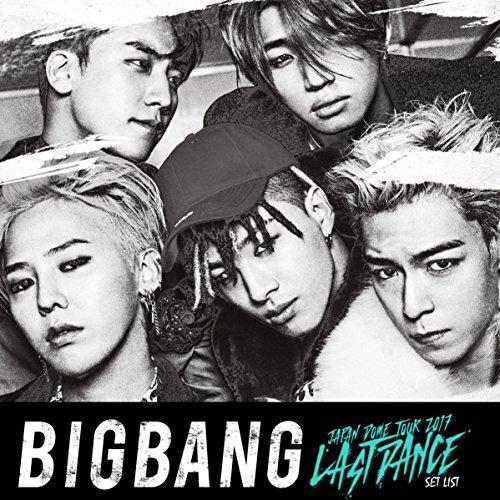 BIGBANG「FANTASTIC BABY」の歌詞和訳が知りたい!の画像