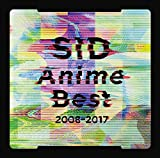SID Anime Best 2008-2017(通常盤)