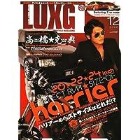 LUXG (ラグジュアリー エクストリーム グランド) 2006年 12月号 [雑誌]