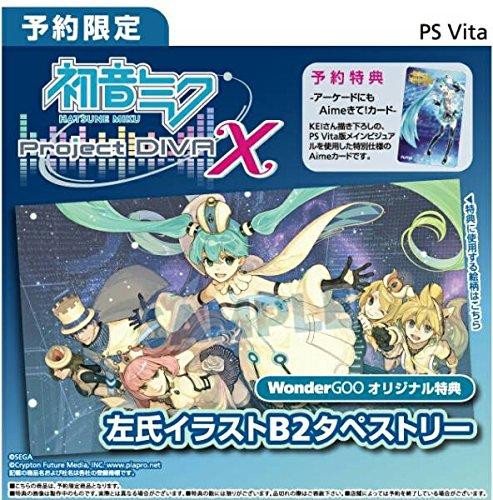WonderGOO限定特典 『初音ミク -Project DIVA- X』PS Vita版 オリジナルタペストリー(B2サイズ)