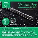 Wiper Pro(ワイパープロ)撥水シリコートワイパー 輸入車用 24inch 20inch 2本セット / ブレード交換タイプエアロワイパー 【Audi】【A4】【A5】【Q5】【RS4】【S4】【I24-20J】