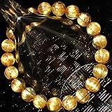 びっしり針タイプ5A+級天然石キャッツアイ タイチンルチルクォーツ(黄金色)11~11.5mm珠パワーストーンブレスレット
