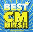 BEST CM HITS!!