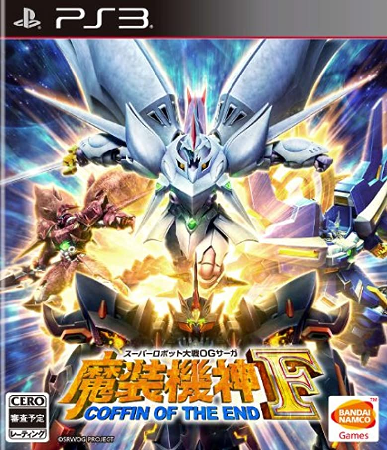 自分のためにツイン狐スーパーロボット大戦OGサーガ 魔装機神F COFFIN OF THE END - PS3
