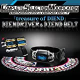 COMPLETE SELECTION MODIFICATION DIENDRIVER & DIEND BELT(ボーイズトイパークショップ限定)