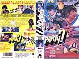 PARTY7 [VHS]