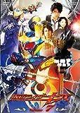 仮面ライダーキバ Volume7[DVD]
