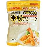 上万糧食製粉所 米粉フレーク 100g×5個