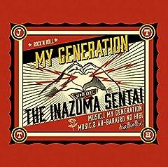 THEイナズマ戦隊「あぁ バラ色の日々」のジャケット画像