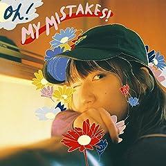 辻詩音「Oh! My Mistakes!」のジャケット画像