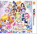 アイカツスターズ!Myスペシャルアピール(【初回封入特典】(1)3DSオリジナルの形、デザインのアイカツドレスカード3枚(2)3DS限定マイキャラパーツ(ヘアスタイル、ヘアカラー、カラコン)が手に入るダウンロード番号同梱)【Amazon.co.jp限定】「3DS限定ドレス「シトラスワッフルコーンコーデ(ポップ)」が先行解放されるQRコード」配信-3DS
