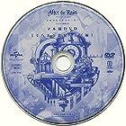 After the Rain そらる×まふまふ クロクレストストーリー アニメイト特典DVD マル秘DVD [そらまふ温泉へ行く編]