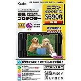 Kenko 液晶保護フィルム 液晶プロテクター Nikon COOLPIX S6900用 KLP-NCPS6900