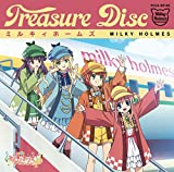 TVアニメ 探偵歌劇 ミルキィホームズ TD 挿入歌アルバム「Treasure Disc」