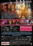 バーレスク [SPE BEST] [DVD] 画像