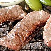 ラム・牛・豚 焼き肉 3点セット