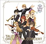 20TH ANNIVERSARY TALES OF ORCHESTRA CONCERT ALBUM by Tokyo Philharmonic Orchestra (2016-03-09)