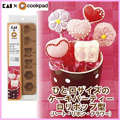 貝印×COOKPAD 製菓用品 ひと口サイズのケーキパーティーロリポップ型 ハート・リボン・フラワー