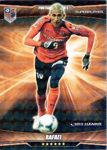【フットボールオールスターズ】 ラファエル 《大宮アルディージャ》(スーパープレイヤー) 《FOOTBALL ALLSTAR