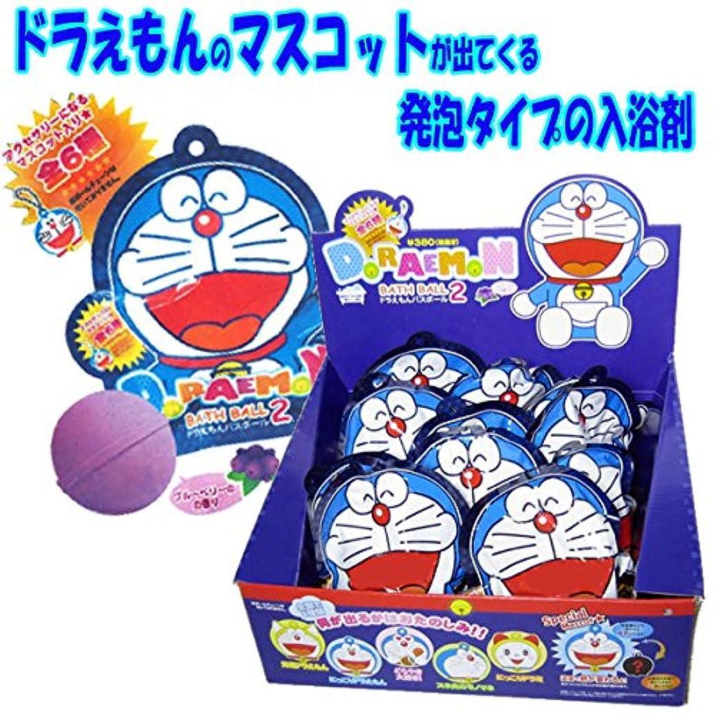 発音鮫災難福袋(セット品) ドラえもん バスボール ディスプレイボックス入り 24個セット