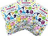 UHA味覚糖 × イコマ製菓本舗 レインボーラムネ ミニ 3袋セット