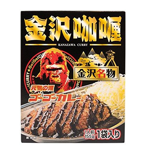 金沢咖喱 155g×5個