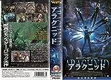 アラクニッド [VHS] 画像
