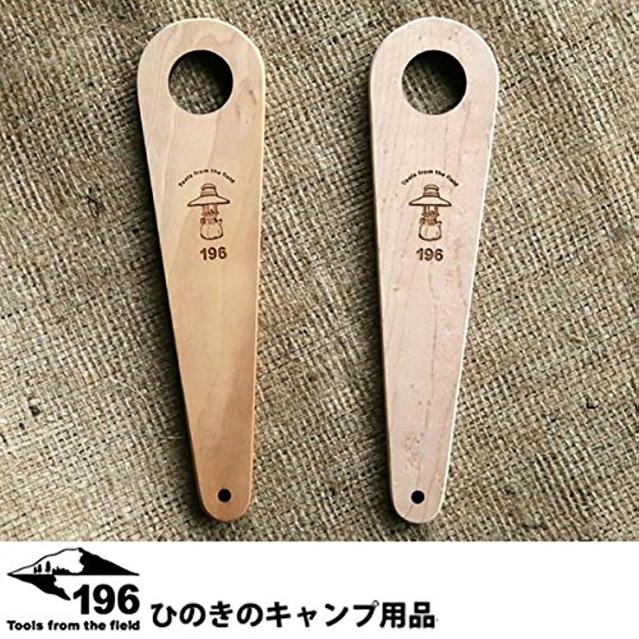 額代表して見て196ひのきのキャンプ用品 木製ランタンハンガー カエデ(28mm) サクラ(28mm?33mm)キャンプ用品 アウトドア バーベキュー