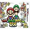 『マリオ&ルイージRPG1 DX』予約・最安値情報!《3DS》リメイク版 兄弟の絆が生みだすACTで、力を合わせて大冒険!クリボーが主役のもう一つの物語も!