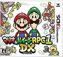 マリオ ルイージRPG1 DX - 3DS