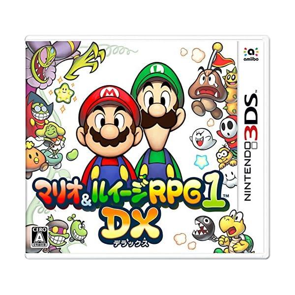 マリオ&ルイージRPG1 DX - 3DSの商品画像