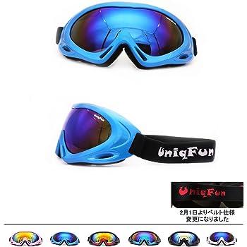 キッズ スキーゴーグル ゴーグル スノーボード スキー ミラーレンズ  UVカット 男の子 女の子