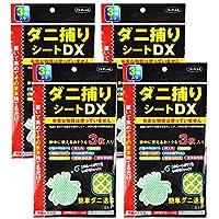 【セット品】トプラン ダニ捕りシートDX 3枚入 ×4個