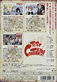 FAIRY TAIL 44 [DVD]