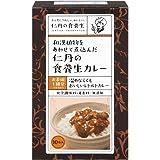 森下仁丹 仁丹の食養生カレー [ 30g×10本 ] レトルトカレー 食養生 和漢植物