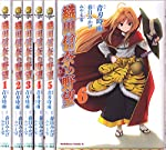 織田信奈の野望 コミック 全6巻完結セット (カドカワコミックス・エース)