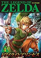 ゼルダの伝説 トワイライトプリンセス (4) (てんとう虫コミックススペシャル)