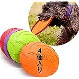 【4個セット】 フリスビー犬用投げるおもちゃ 15cm 噛むおもちゃ 犬用おもちゃ シリコン製 やわらかい ソフト 歯耐性 ゴム 知能訓練 耐久性丈夫 ストレス解消 運動不足 小型犬 中型犬大型犬に適応