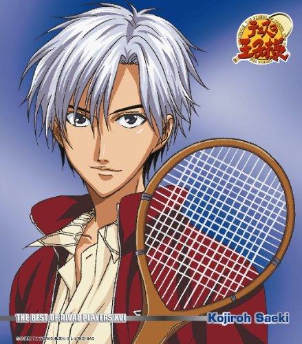 サンセット・ウェイ テニスの王子様 - THE BEST OF RIVAL PLAYERS XVI Kojiroh Saeki [MAXI] / 神津裕之