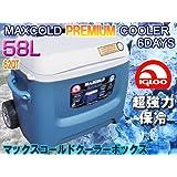 IgLoo イグルー MAXCOLD マックスコールドプレミアム ローラークーラーボックス 62QT 58L 上部白下部ブルー車輪付