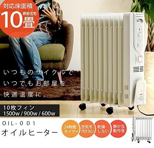 ΛzICHI オイルヒーター 24時間タイマー 自動温度調節機能 (4~10畳用) OIL-001
