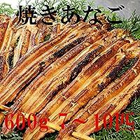 ふく味庵 天然焼き穴子 (ふく味庵 天然焼き穴子 600g 7~10匹相当 …)