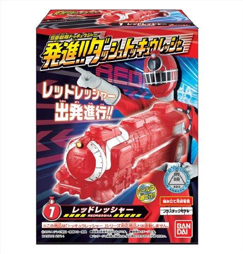 烈車戦隊トッキュウジャー 発進!!ダッシュトッキュウレッシャー BOX(食玩)